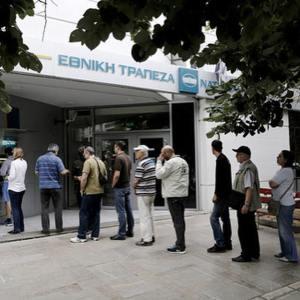 ATM Line